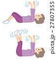 健康 体操 シニア ゴキブリ体操 27807355