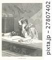 作家:アンベール「幕末日本図絵」 1874 27807402