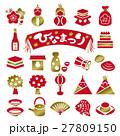 アイコン ひなまつり 雛祭りのイラスト 27809150