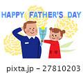 父の日 バラ happyのイラスト 27810203
