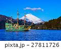 箱根 芦ノ湖 富士山の写真 27811726