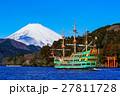 箱根 芦ノ湖 富士山の写真 27811728