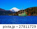 箱根 芦ノ湖 富士山の写真 27811729