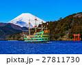 箱根 芦ノ湖 富士山の写真 27811730