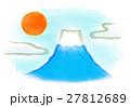 富士山 水彩 太陽のイラスト 27812689