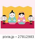 ひな祭り お雛様 お内裏様のイラスト 27812983