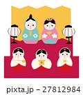 ひな祭り お雛様 お内裏様のイラスト 27812984