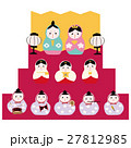 ひな祭り お雛様 お内裏様のイラスト 27812985