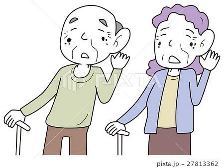 耳の遠い老夫婦 27813362