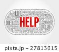 助ける くも クラウドのイラスト 27813615