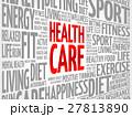 クラウド 健康 ヘルシーのイラスト 27813890