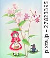 赤ずきんちゃん(猫) 27823395
