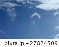自然 気象 何雲?口ひげ雲?クロワッサンかブーメランの様な雲の形。一分ほどで消えてしまいました 27824509