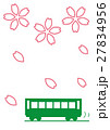 春 桜 ローカル線のイラスト 27834956
