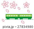 春 桜 ローカル線のイラスト 27834980