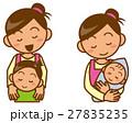 主婦 子供と一緒のイメージイラストセット 27835235