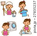 主婦 炊事洗濯をするイメージイラストセット 27835237