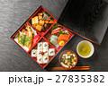 幕の内弁当 弁当 ご飯の写真 27835382