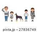 二世帯家族 27836749
