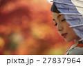 女性 ポートレート 紅葉の写真 27837964
