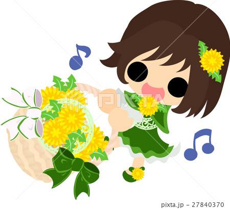 可愛い女の子とタンポポの花かごのイラストのイラスト素材 27840370