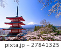 桜咲く新倉山浅間公園、忠霊塔と富士山 27841325