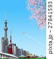 東京ランドマーク春 27841593