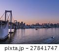 東京 レインボーブリッジ 27841747