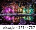 埼玉県 秩父 三十槌の氷柱 27844737