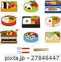 お弁当のイラストセット 27846447