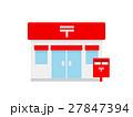 郵便局 ベクター アイコンのイラスト 27847394