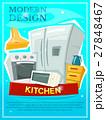 キッチン 厨房 台所のイラスト 27848467