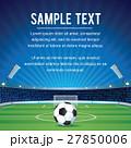 ボール 球 サッカーのイラスト 27850006