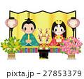 お雛様 雛人形 伝統行事のイラスト 27853379