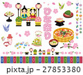 お雛様 雛祭り 雛人形のイラスト 27853380