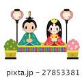お雛様 雛人形 伝統行事のイラスト 27853381