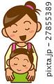 主婦 上半身 こどもと一緒のイメージイラスト 27855389