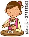 主婦 上半身 コーヒーを飲むイメージイラスト 27855393