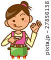 主婦 女性 イラストのイラスト 27856138