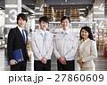 倉庫 工場 製造 流通 運送 運輸 物流 ビジネス 流通センター 商談 取引 27860609