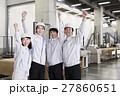 工場 作業員 ガッツポーズの写真 27860651
