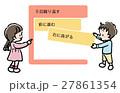 ビジュアルプログラミング 27861354