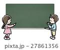 黒板メモ 27861356