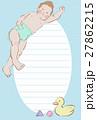 出産報告ハガキ 27862215