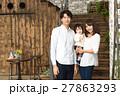 3人家族、赤ちゃん、マイホーム 27863293