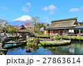 山梨県忍野八海の春 そして富士山 27863614