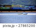 モーターボート 27865200