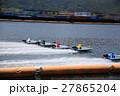 モーターボート 27865204