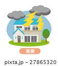 落雷【災害・シリーズ】 27865320