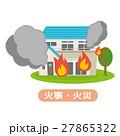 火事・火災【災害・シリーズ】 27865322